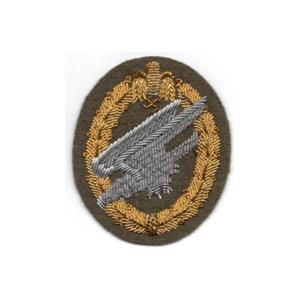 20mm Fallschirmjager